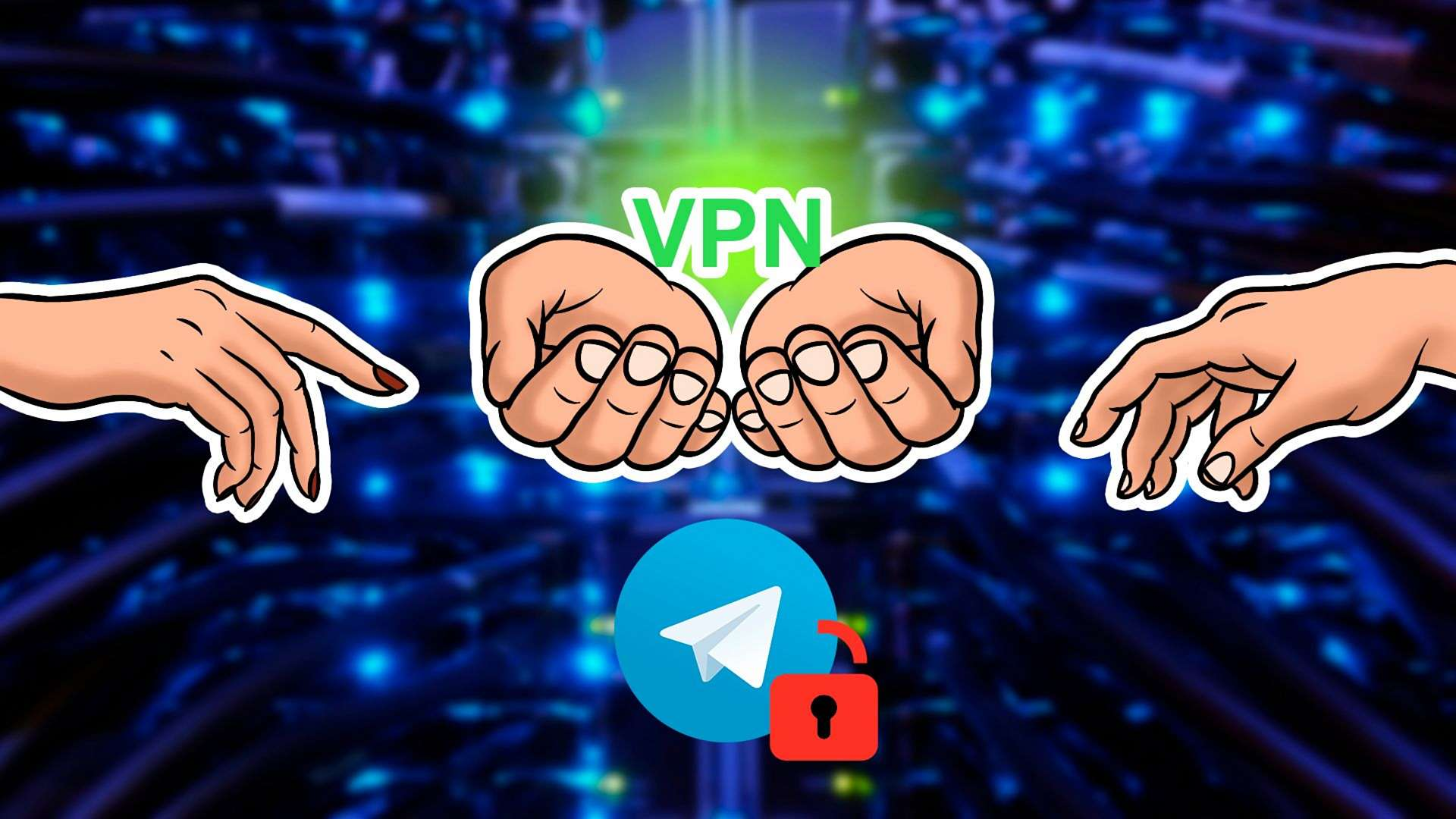 The Telegram blockage dramatically increased the demand for VPN services in data centers