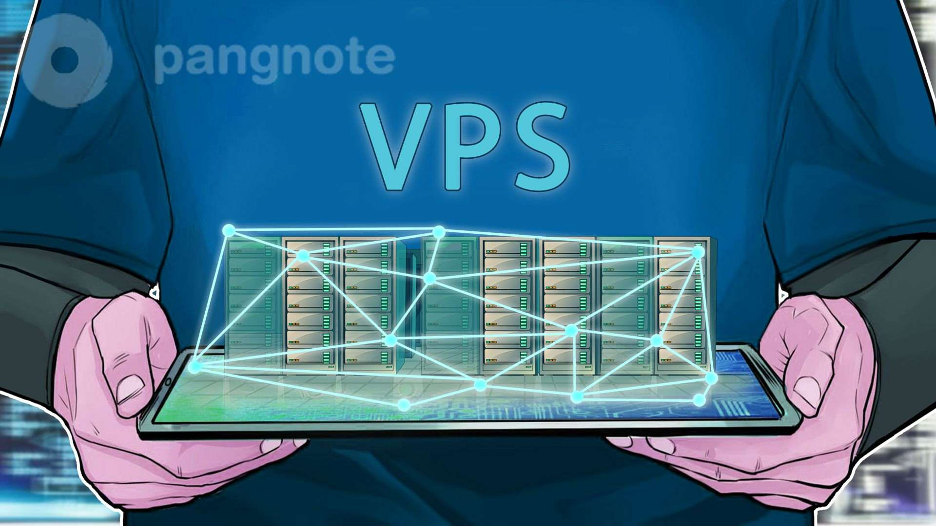 What is VPS and usage tips?